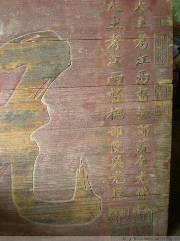 """(原创)谁审的""""和珅贪污案"""" - 栏杆拍遍@ - """"漂泊西南""""的博客"""