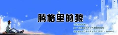 【引用】魅力博文:帮您减去肚腩和肥腰(教程) - 蓝蓝的天空 - 蓝蓝的天空个人主页