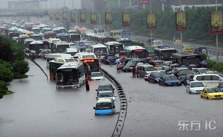 am的日记(13):一个关于重庆水灾的跟贴 - am - am的博克