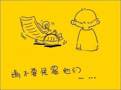 孩子当父母老了的时候 - junzilan789 - junzilan789的博客