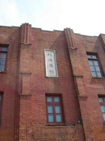祝贺浙江大学光华法学院成立 - 贺卫方 - 贺卫方的博客