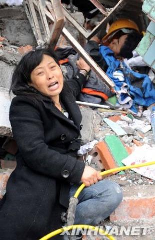 北川汶川大地震中令人感动难忘的画面(9-512大地震汇总图片) - 平衡天下 - 平衡天下