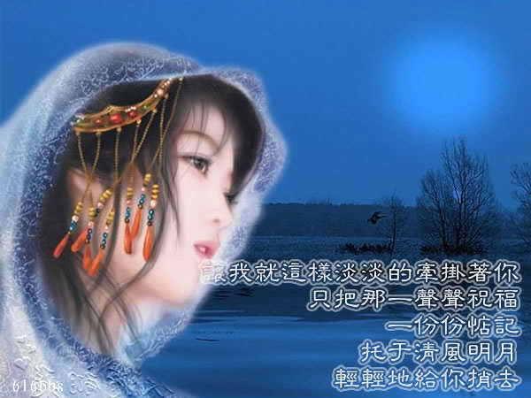 思念的图片 - 雁月菊蚕 - 流泪的风......
