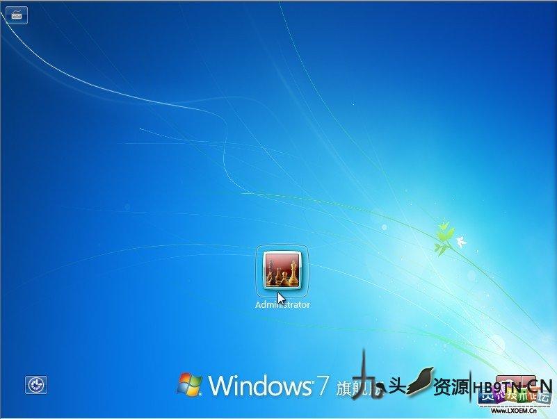 灵想技术论坛Windows XP 仿 Windows 7 美化版图片