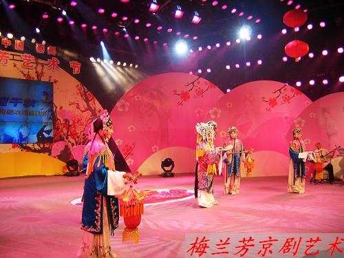 小徐在泰州的照片 - 和合为美 韵味永昌 - 和韵京剧社 的博客