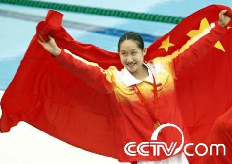 18 刘子歌勇夺女子200米蝶泳冠军 打破世界纪录 - 落落 - 我们