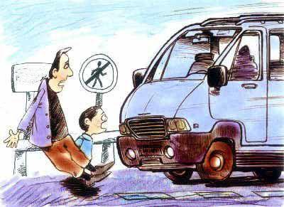 汽车和人:强权和弱者的对抗 - 王文鹏 - 好好读书,天天想象