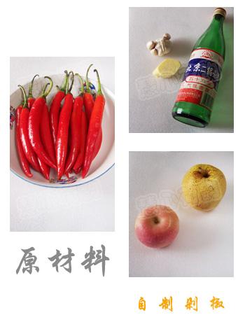 辣椒与水果的完美结合鈥斺斪灾乒愣缃