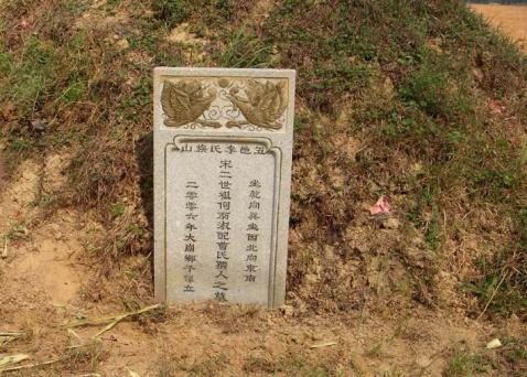 入粤始祖联翁及其后世族人墓选辑 - lwly310 - 新会云步(七堡)李氏宗族