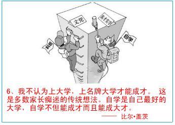 哲理人生图片 - jintudiqiang - jintudiqiang的博客