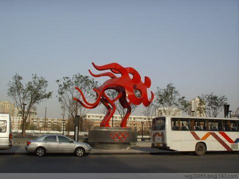[原创]以奥运为主题的雕塑近日在海河畔正式落成 - 海河之韵 - 海河之韵          主页