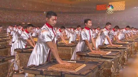 引用 奥运精彩瞬间(图组) - 几度夕阳红 - aa.1968 的博客