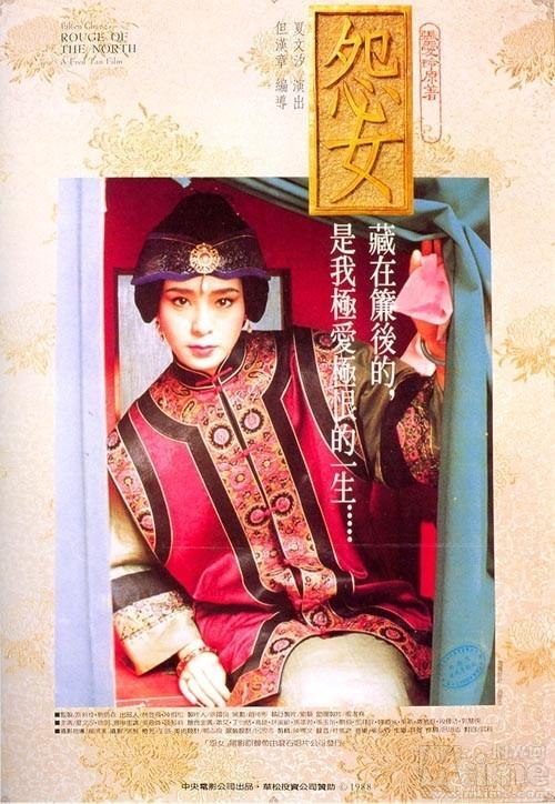 画骨画皮但汉章 - andiyaorao999 - 爱在瘟疫蔓延时