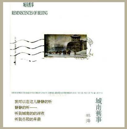 【专辑精选】林海《城南旧事》 - 香儿 - 香儿