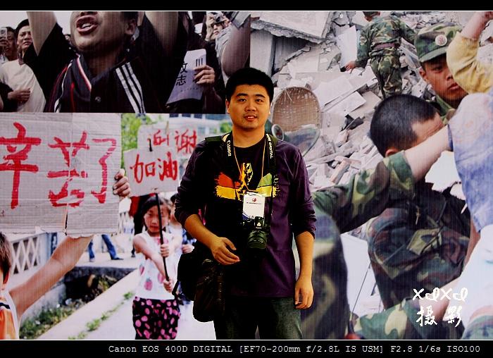【纪实摄影】 第三届海峡摄影艺术节开幕啦! - xixi - 老孟(xixi)旅游摄影博客