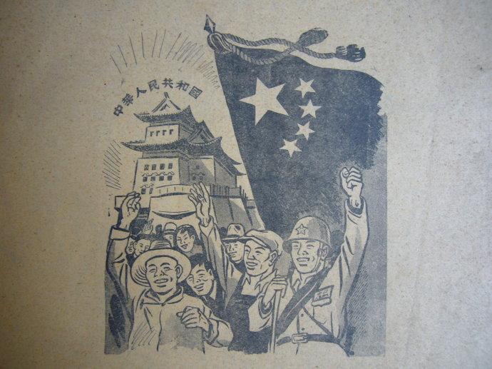 过去61年,各个年代都是如何庆祝国庆的(组图)