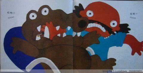 绘本故鳄鱼怕怕牙医怕怕