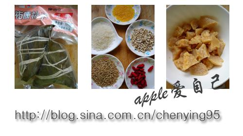 家里吃不完的粽子怎么解决?----三个漂亮的解决方法 - 可可西里 - 可可西里