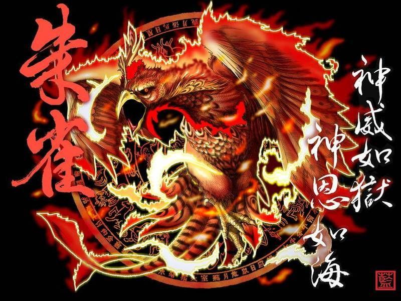 中国神话传说中的神异动物 凤凰 大洋 caba012012 的博客