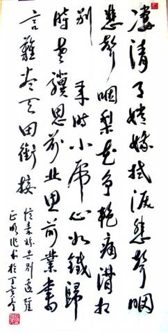 程正明兄的诗词赏析 - 无眠月 - 无眠月的博客