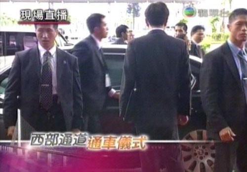中央一号首长和他的保镖们图片