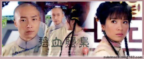 《碧血盐枭》——让人再一次感动的马浚伟 - 最爱TVB - 最爱TVB的博客