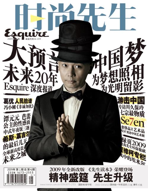 1月刊先睹为快 - 《时尚先生》 - hiesquire 的博客