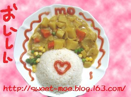 美味~美味o(﹏)o - sweet-moe 女仆咖啡吧 - sweet-moe的博客
