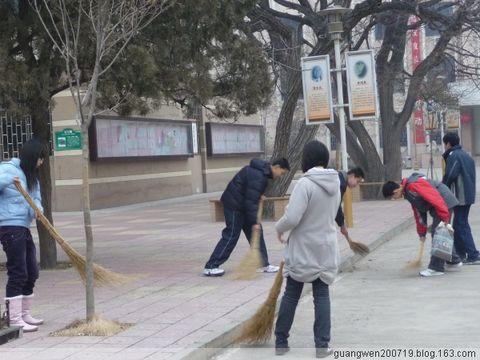 返校值日的那天 - 无敌大发 - 潍坊广文中学大发
