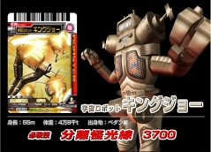 大怪兽格斗31(超)—林萧回来了! - 蜘蛛大侠 - 蜘蛛大侠的蜘蛛网