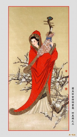 莺啼序--四美吟 - 恺撒大帝 - 恺撒大帝--闻香识女人