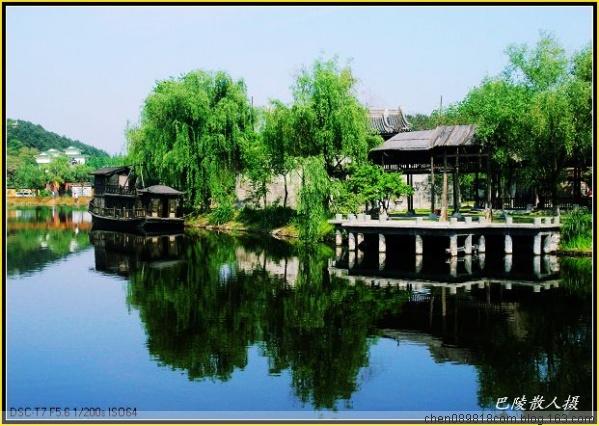 [原]旅游摄影《横塘影视城1》26p - 巴陵散人 - 巴陵散人影室