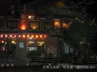 美丽的家乡--丽江古镇 - 可可 - 可可西里
