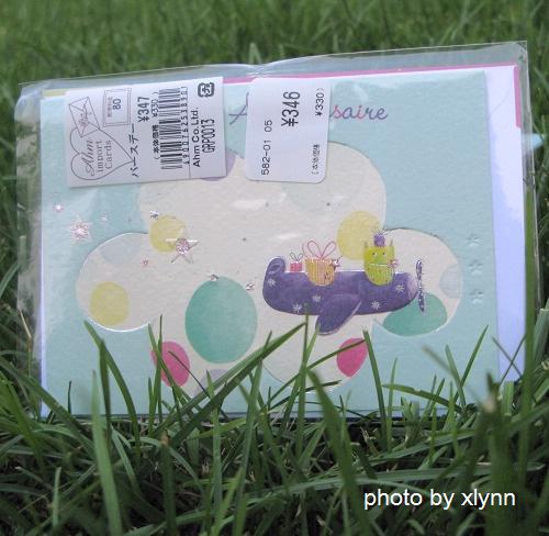 日本卡片秀 - 喜琳 - 喜琳的异想世界
