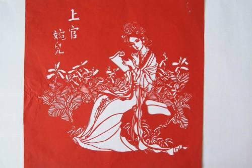 精品剪纸(二) - 竹子 - wangshujie.962 的博客