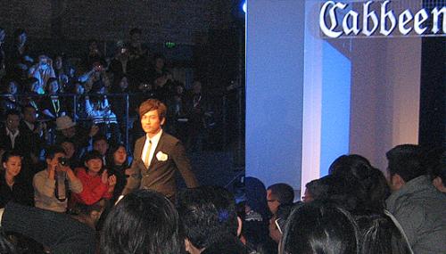 "Cabbeen·卡宾""本色倡导""2009春夏男装发布 - 110414 - 左岸麦田の魔男志"