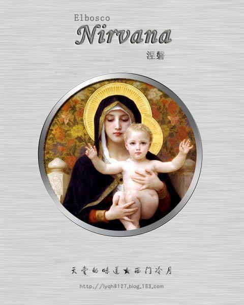 【异域经典】Elbosco (涅磐 Nirvana)来自天堂的呼唤 - 西门冷月 -                  .