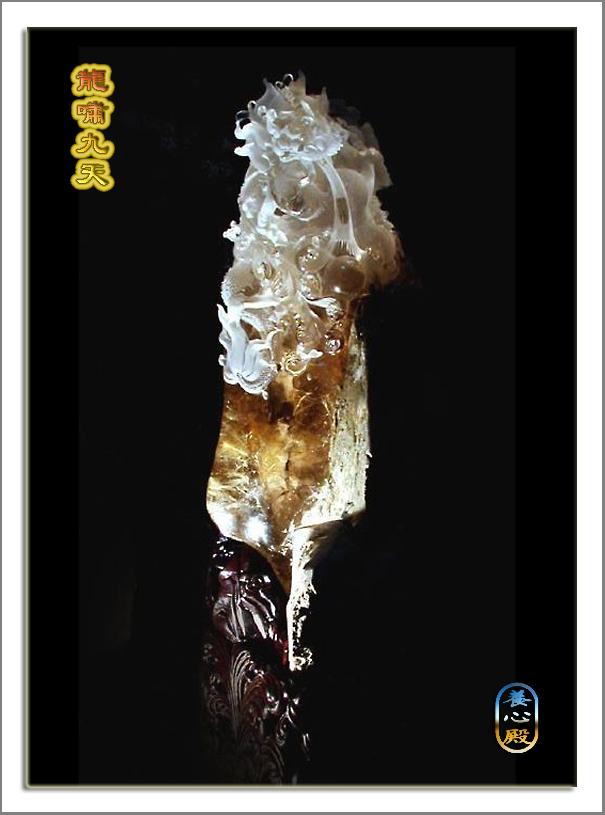 中国十大极品玉雕 - 蓝天 - 宁静的夜