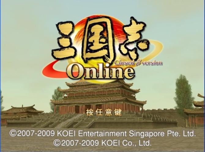 三国志ol - zhutao7589 - zhutao7589的博客