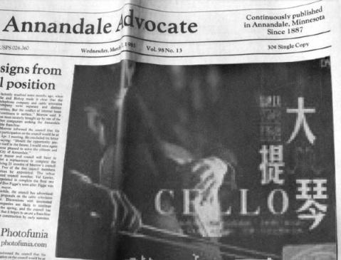挺好玩的 - cello-ma - cello-ma的博客