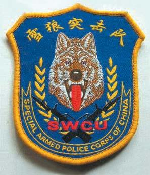 中国警察警种分类 - 朱·SIR - zgwzjcbd的博客