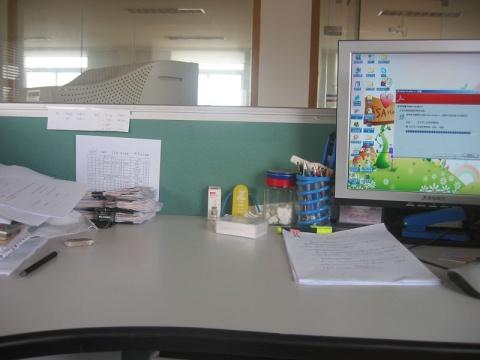 看看这里是我工作的地方 - 轻舞飞扬 - 轻舞飞扬 ^_^  快乐、多愁善感的世界