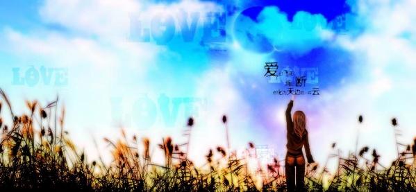 漂亮的博客顶栏图片《一》 - Q仔 - Q仔*网易博客
