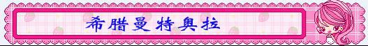 世界著名文化遗产﹝沧海作品﹞﹙上集,有文字介绍﹚ - 残月 - 但愿人长久,千里共婵娟
