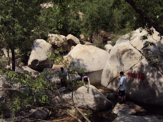 碓臼峪一个有山有水的好地方 - 马跃成 - 马跃成的博客