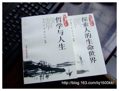 两本书(5) - lq -