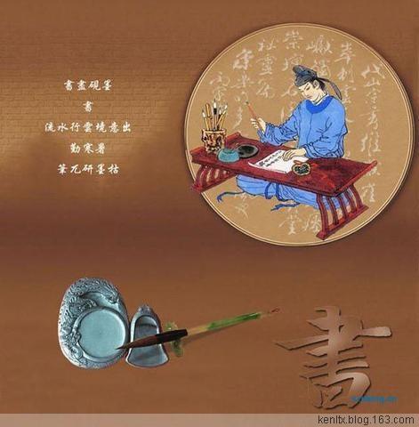 琴棋書畫詩酒(kenltx音畫) - 唐老鴨(kenltx) - 唐老鴨(kenltx)的博客