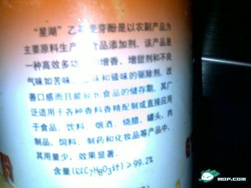 转贴:少去饭店吃饭(一位有良知厨师的忠告) - 播遠堂 - 開啓美好 播遠堂