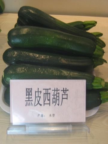 【转载】菜(原创摄影兰州园丁) - 兰州园丁ljm44713 - 我的博客 《原创照片,欢迎指导》