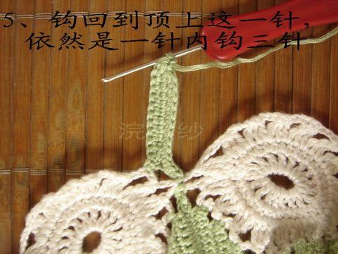 [转] 夏日清风--雏菊 - mingruihong - mingruihong  家有奕宝